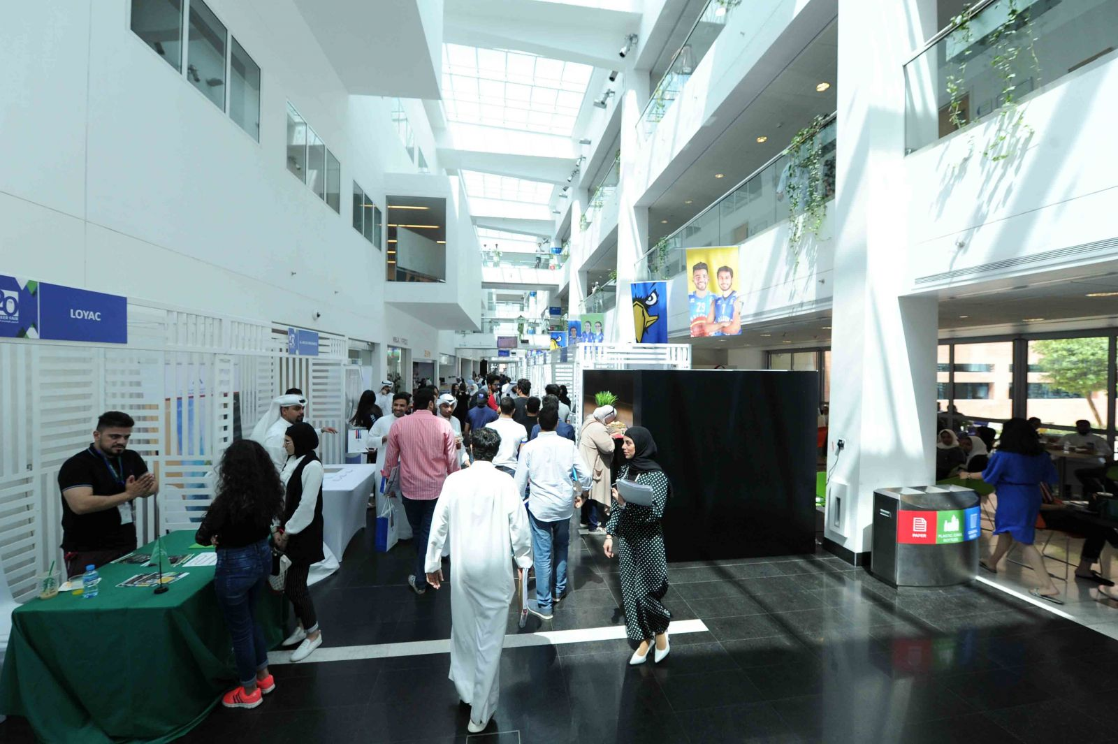 Gulf University for Science and Technology Holds 20th Annual Career