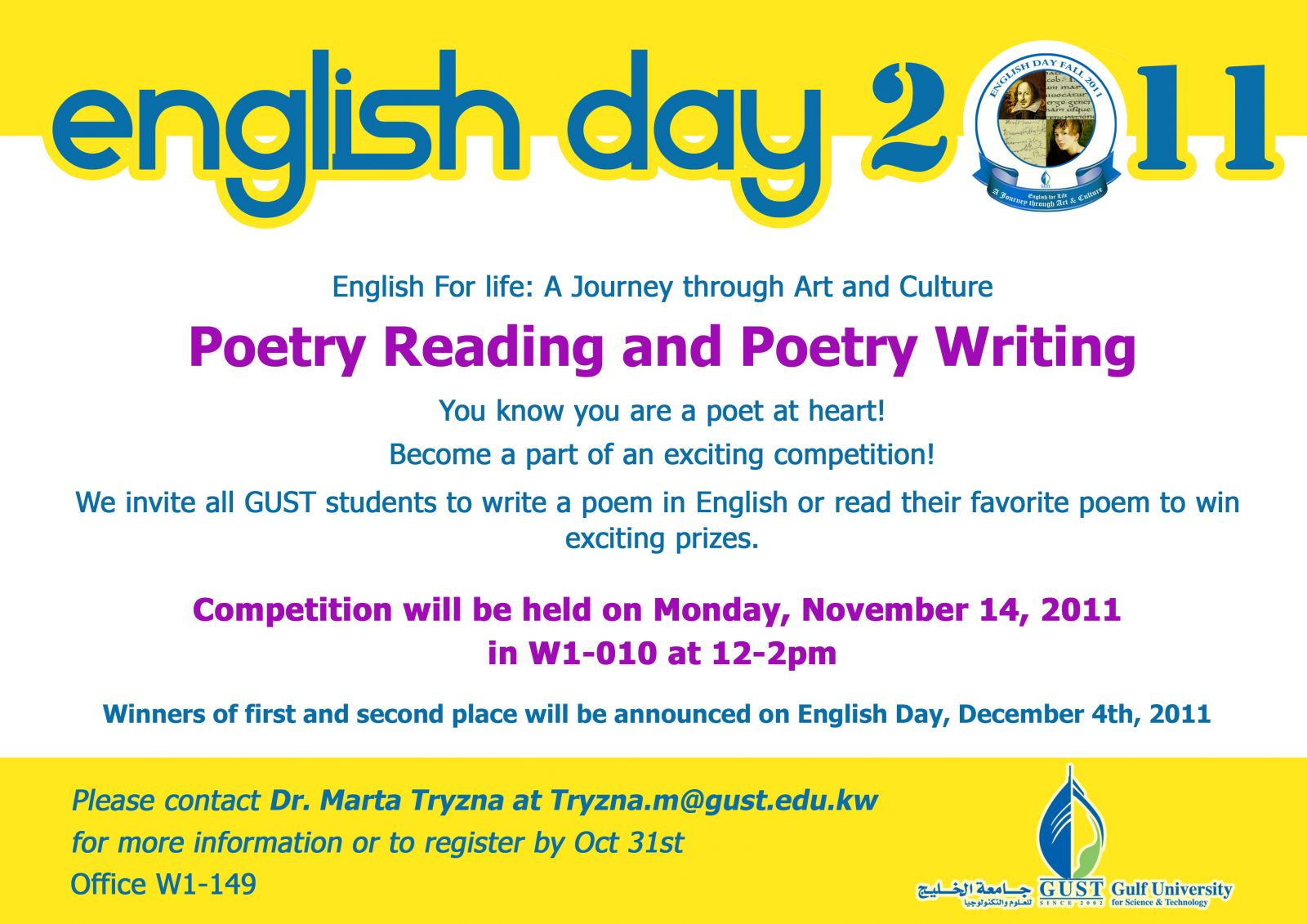English Day 2011 - 2012 | GUST
